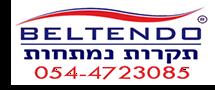 תקרות נמתחות ותקרה נמתחת תכנון והתקנה של תקרות מתוחות בישראל במחירים ואיכות מעולים